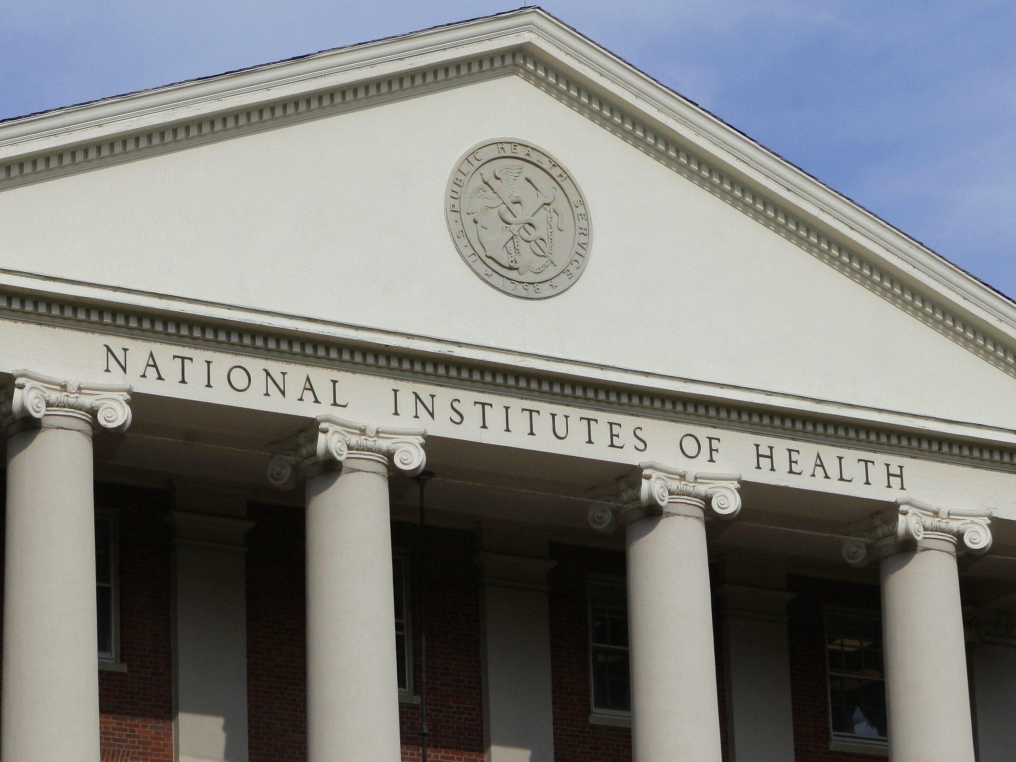 Τρέχουσες Κλινικές Έρευνες των Η.Π.Α. 1